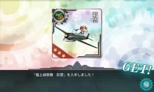 KanColle-150417-23045707.png
