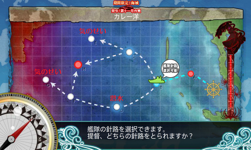 KanColle-150428-22044798.png