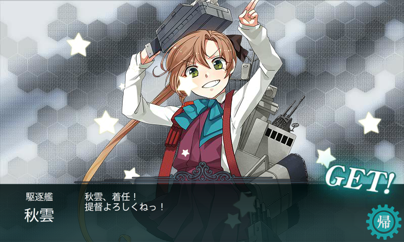 KanColle-150429-11445332.png