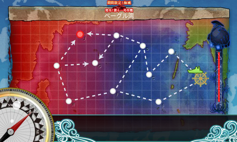 KanColle-150429-17333574.png