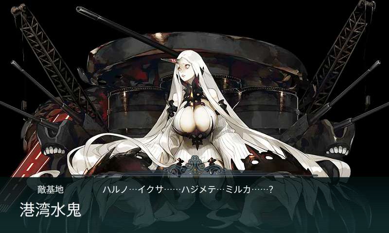 KanColle-150429-22521324.png