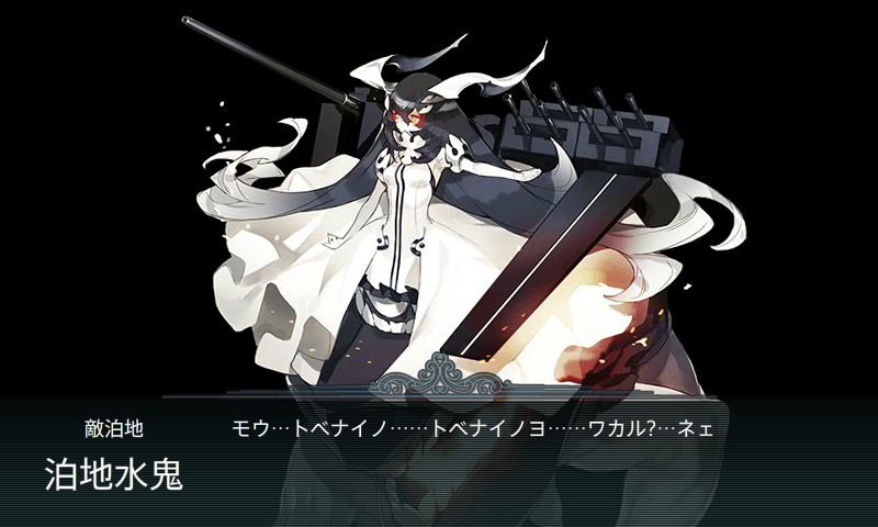 KanColle-150430-16580903.png