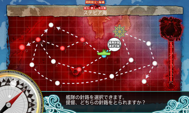 KanColle-150501-19420324.png