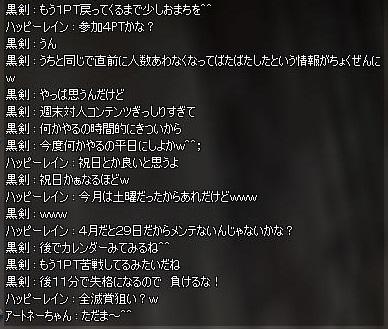 IDイベ6