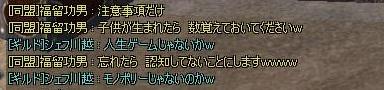 ウルトラ3