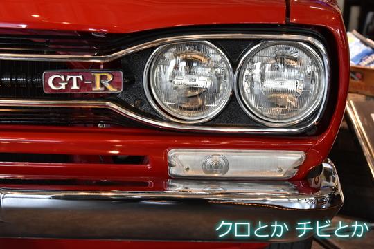 540px20150417_GT-R-0001.jpg