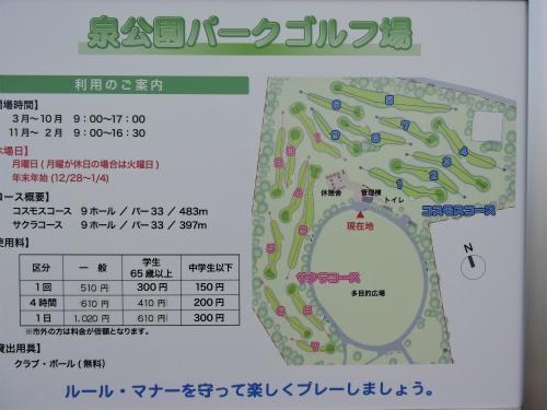DSCN4201Blog_26a4c.jpg