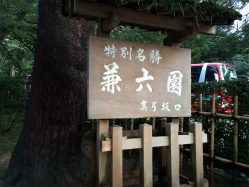 IMG_7324Blog.jpg