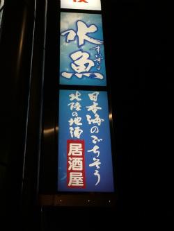 IMG_7333Blog.jpg