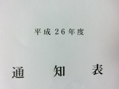 CIMG9851k.jpg