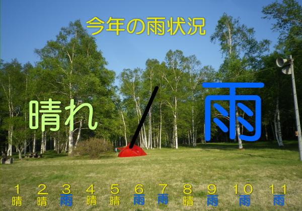 2015-05-24-1+035_convert_20150525102418.jpg