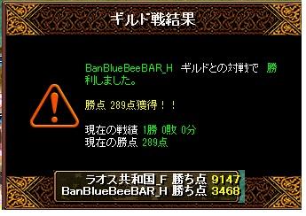 5月21日 ラオスGv VSBanBlueBeeBAR_Hさま