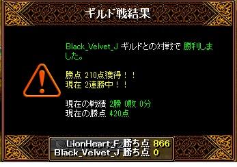 5月26日 ライオンGv VS Black_Velvet_Jさま