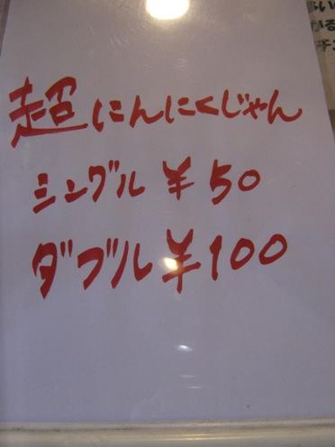 2-28 001