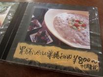 薬膳&ギャラリー Honzou(本草)