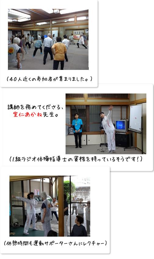 20150603_img01.jpg