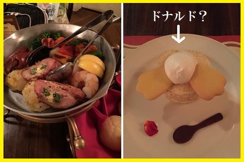 20150404夕食