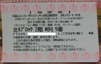 03_20150131153659d77.jpg