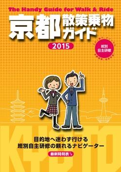 KJ5321_1-thumb-250x353-342-thumb-250x353-343.jpg