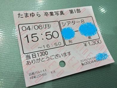 20150407