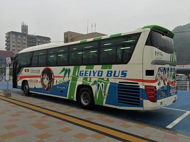 20150503