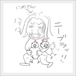 nibura.jpg
