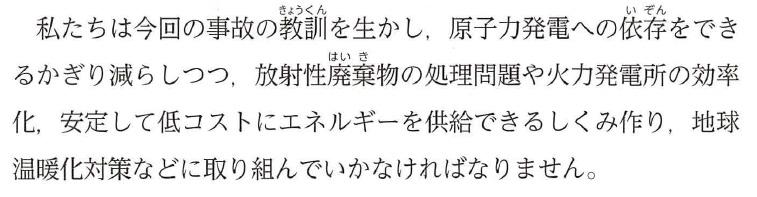 原発(見本本)