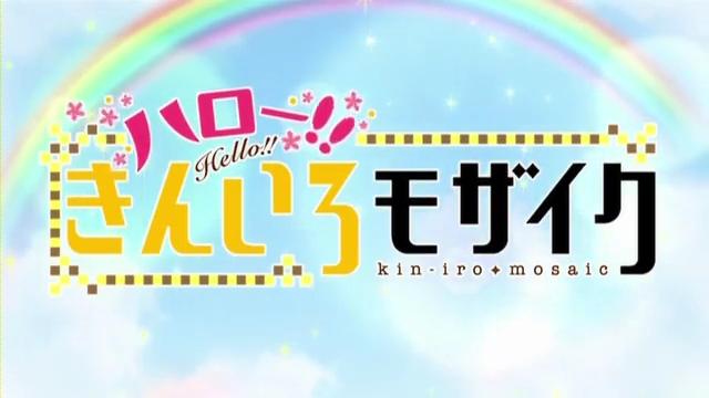 ハロー!!きんいろモザイク6話 (23)