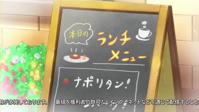 ハロー!!きんいろモザイク6話 (32)