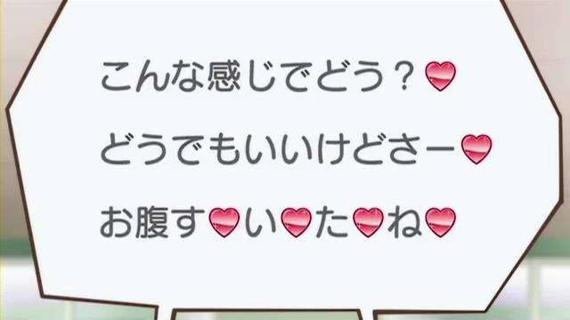 ハロー!!きんいろモザイク6話 (154)