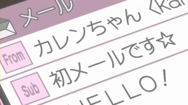 ハロー!!きんいろモザイク6話 (225)