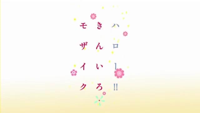 ハロー!!きんいろモザイク6話 (230)