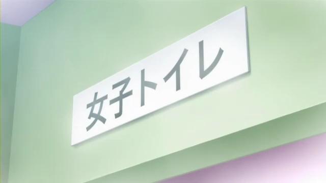 ハロー!!きんいろモザイク6話 (235)