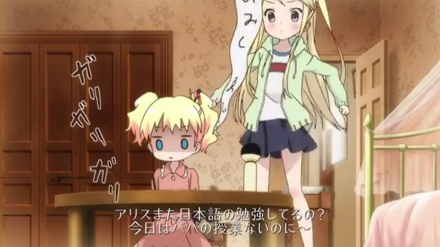 ハローきんいろモザイク7話 (218)