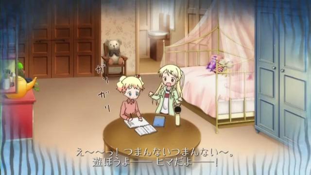 ハローきんいろモザイク7話 (223)
