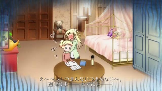 ハローきんいろモザイク7話 (224)