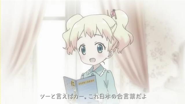 ハローきんいろモザイク7話 (309)