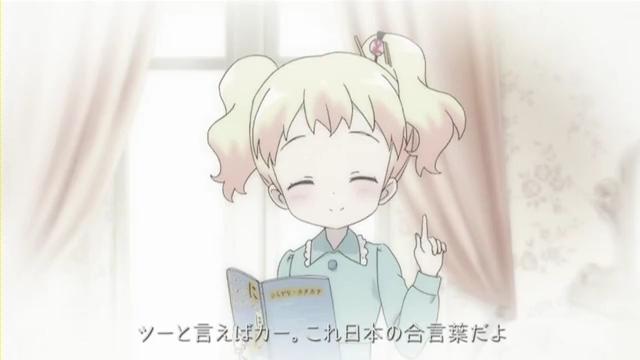 ハローきんいろモザイク7話 (310)