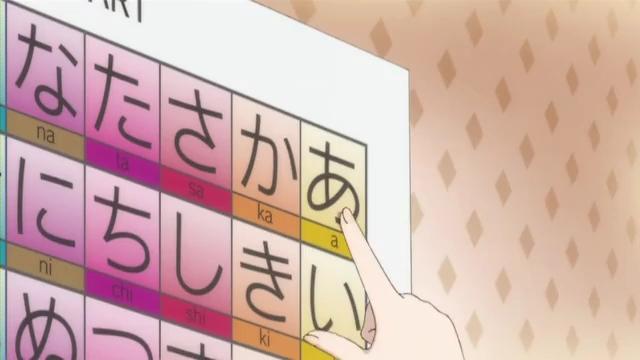 ハローきんいろモザイク7話 (333)