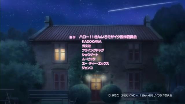 ハローきんいろモザイク7話 (352)
