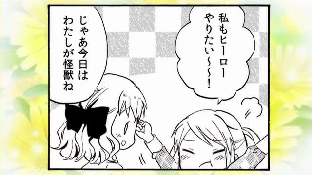 ハローきんいろモザイク7話 (358)