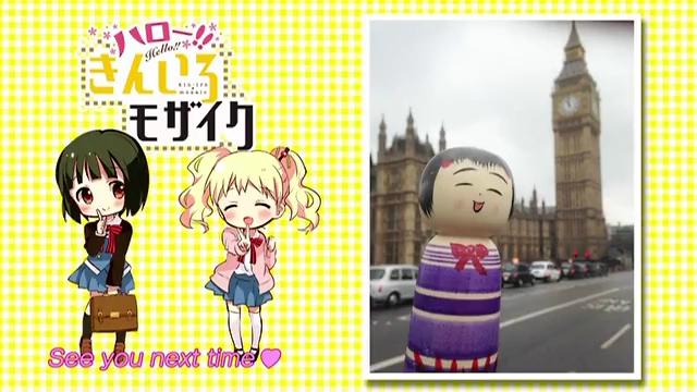 ハローきんいろモザイク7話 (363)