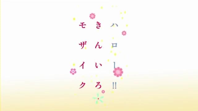 ハロー!!きんいろモザイク9話 (190)