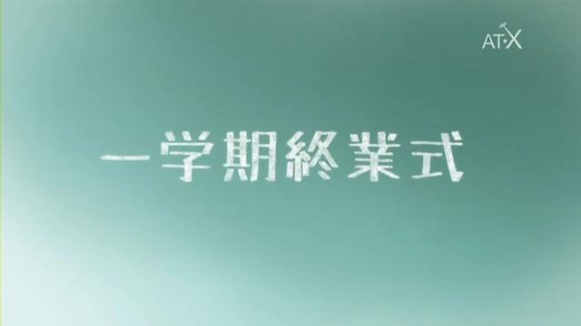 ハロー!!きんいろモザイク9話 (193)