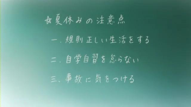 ハロー!!きんいろモザイク9話 (279)
