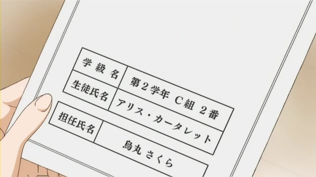 ハロー!!きんいろモザイク9話 (331)