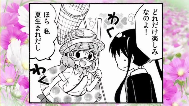ハロー!!きんいろモザイク9話 (335)
