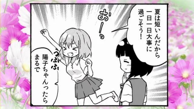 ハロー!!きんいろモザイク9話 (336)