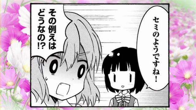 ハロー!!きんいろモザイク9話 (338)