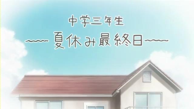 ハロー!!きんいろモザイク9、1話 (52)